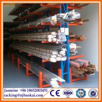 Wholesale Economical storage long pipe and irregular items cantilever racking from china suppliers
