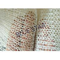 Wholesale PP / PE Knitted Wire Mesh 0.2 - 0.25mm Wire 40cm - 120cm For Separation Filtration from china suppliers
