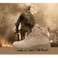 Buy cheap Tactical Men Desert Combat Boots Outdoor Army Travel Shoes Leather Ankle Male PU Boots from wholesalers