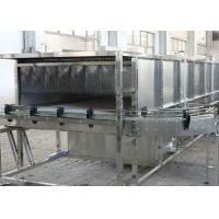 Wholesale Beverage Processing Machinery Vacuum Cooling Machine Spray Cooling Tunnel from china suppliers