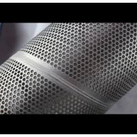 Wholesale Hot Rolled Filtration Perforated Exhaust Pipe Welded Seam forElectronic Enclosures from china suppliers