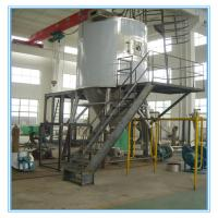 Wholesale Stainless Steel Spray Drying Machine , 380 V Electrical Vacuum Spray Dryer from china suppliers