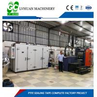 Wholesale Flat Washer Calender Machine Non Air Bubble Uniform Thickness Anti Friction from china suppliers