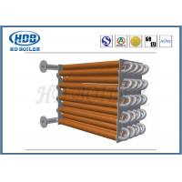 Wholesale Flue Gas Economizer For CFB Coal Boiler , Heat Economizer In Boiler Anti Corrosion from china suppliers