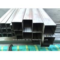China Hairline Finish Stainless Steel Pipe / Seamless Square Steel Tubing 201 on sale