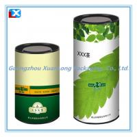 Wholesale Paper cans/tea cans from china suppliers