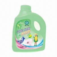 China Longliqi 600mL children's silky fabric detergent  on sale