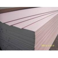 Wholesale Fireproof Plasterboard (BAIER-3) from china suppliers