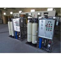 Quality 304 / 316 Stainless Steel Commercial Ro Water Systems With CE Certification for sale