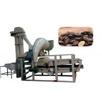 Wholesale Melon Seed Shelling Machine LG-150 for the food process factory commercial from china suppliers