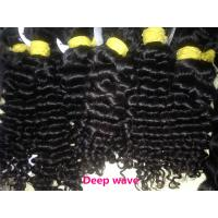 Wholesale Beamyshair attractive style hot selling 7a grade remy virgin brazilian hair from china suppliers