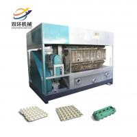 China Paper egg tray making machine making egg trays / egg tray cartons on sale