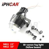 Wholesale IPHCAR Hi/Low Beam Hid Fog Light Auto Front Light Toyota Nissan Fog Light Waterproof IP67 Mini Fog Lamp from china suppliers