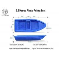 China Small HDPE Bass Fishing Rotomolded Polyethylene Boats For Lake 2520 * 1040 * 320 Mm for sale