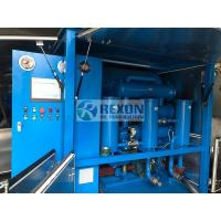 China Fully Enclosed Type Transformer Substation Use Transformer Oil Purification Machine 9000LPH on sale