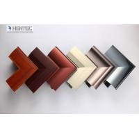Quality Mill Finished / Anodized Aluminum Extrusion Profiles For Side Hung Doors for sale