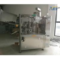 Buy cheap Automatic Tube Filling And Sealing Machine Aluminum Tubes from wholesalers