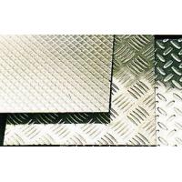 Wholesale Two / Three / Five Bars Polished Aluminum Sheet Chequered Sheet Or Coil from china suppliers