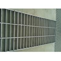 Wholesale Mild Steel Galvanzied Steel Grating Drain Cover Flat Bar Customized from china suppliers