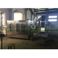 Buy cheap Rotary Type Drinking Pure Water Filling Machine , Mineral Water Filling Line from wholesalers