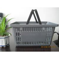 Wholesale Grey Shopping Mall Carry Shopping Basket , Large Flat - bottomed from china suppliers