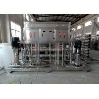 Wholesale Industrial Water Purification Machine Silver Gray With High Pressure Pump from china suppliers