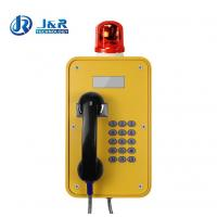 Wholesale Vandal Resistant Industrial Voip Phone Corrosion Resistant Cast Multi Color from china suppliers