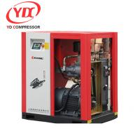 Buy cheap General Industrial Equipment Rotary Screw Air Compressor 181 PSI Working from wholesalers