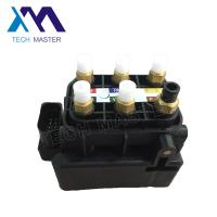 Quality Mercedes Benz W212 W251 Air Suspension Compressor Kit Air Pump Valve Supply Block 2123200358 for sale