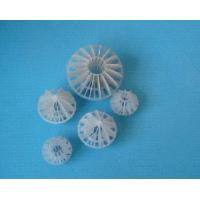 Wholesale Polyhedral Ball from china suppliers