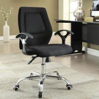 Wholesale Ergonomic Home Office Computer Chair Adjustable Height With Armrest / Wheels from china suppliers