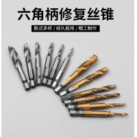 Wholesale BMR TOOLS HSS 4341 Helix Shank Combination Drill Taps Set 6pcs for drilling and tapping work from china suppliers