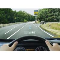 Highway speed limit car heads up display