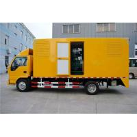 Buy cheap 4495kg 50 KW Truck Mounted Generator Set With Famous Brand Alternator from wholesalers