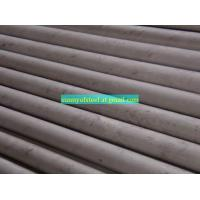 Wholesale 2.4360 pipe tube from china suppliers