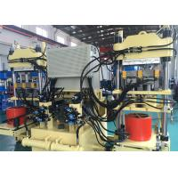 Buy cheap Rubber Brake Pad Making Machine , Rubber Press Machine For Truck Disc from wholesalers