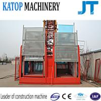 Wholesale CE verified SC200/200 2t construction hoist for construction project from china suppliers