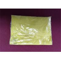 Wholesale Oxytetracycline 79-57-2 Treat Animal Diseases Yellow Crystalline Powder from china suppliers