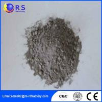 Buy cheap Wear Resistant Refractory Low Cement Castable Insulating Castable High Strength from Wholesalers