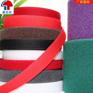 China hook and loop on the same side/hook and loop self adhesive on sale