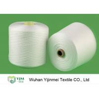 Wholesale 20S /2 30s /2 40s /2 50s /2 60s /2 Polyester Twisted Yarn High Tenacity White Color from china suppliers