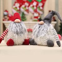 Wholesale 25cm Length Christmas Stuffed Toys Layered Gray Beard High Hat Cover Eyes from china suppliers