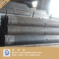 Buy cheap Water pipe/well screen/punched slotted screen from wholesalers