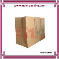 Wholesale Custom Brown Kraft Paper Shopping Bag with PP Cotton Handle ME-BG041 from china suppliers