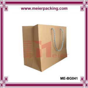 Wholesale Popular Gift Kraft Paper Bag/Recycle Printed Art Brown Kraft Shopping Paper Bag Shopping Paper Bag ME-BG041 from china suppliers