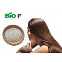 Wholesale Hair Growth High Purity Biotinoyl Tripeptide Cosmetic Ingredient Cas 299157-54-3 from china suppliers