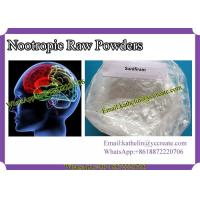 Wholesale Nootropic Supplements Sunifiram / DM235 For Memory Enhancement , CAS 314728-85-3 from china suppliers