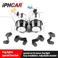 Wholesale IPHCAR 2.5 inch Waterproof HID Fog Lamp 3000k/5500k/6000k Fog Light with bracket from china suppliers