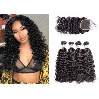 Wholesale Raw Water Wave Weave Bundles With Closure No Animal And Synthetic Hair from china suppliers