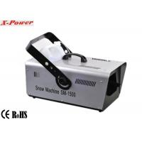 Wholesale Professional 1500w Snow Making Machine Fake Snow Maker DMX Control    X-09D from china suppliers